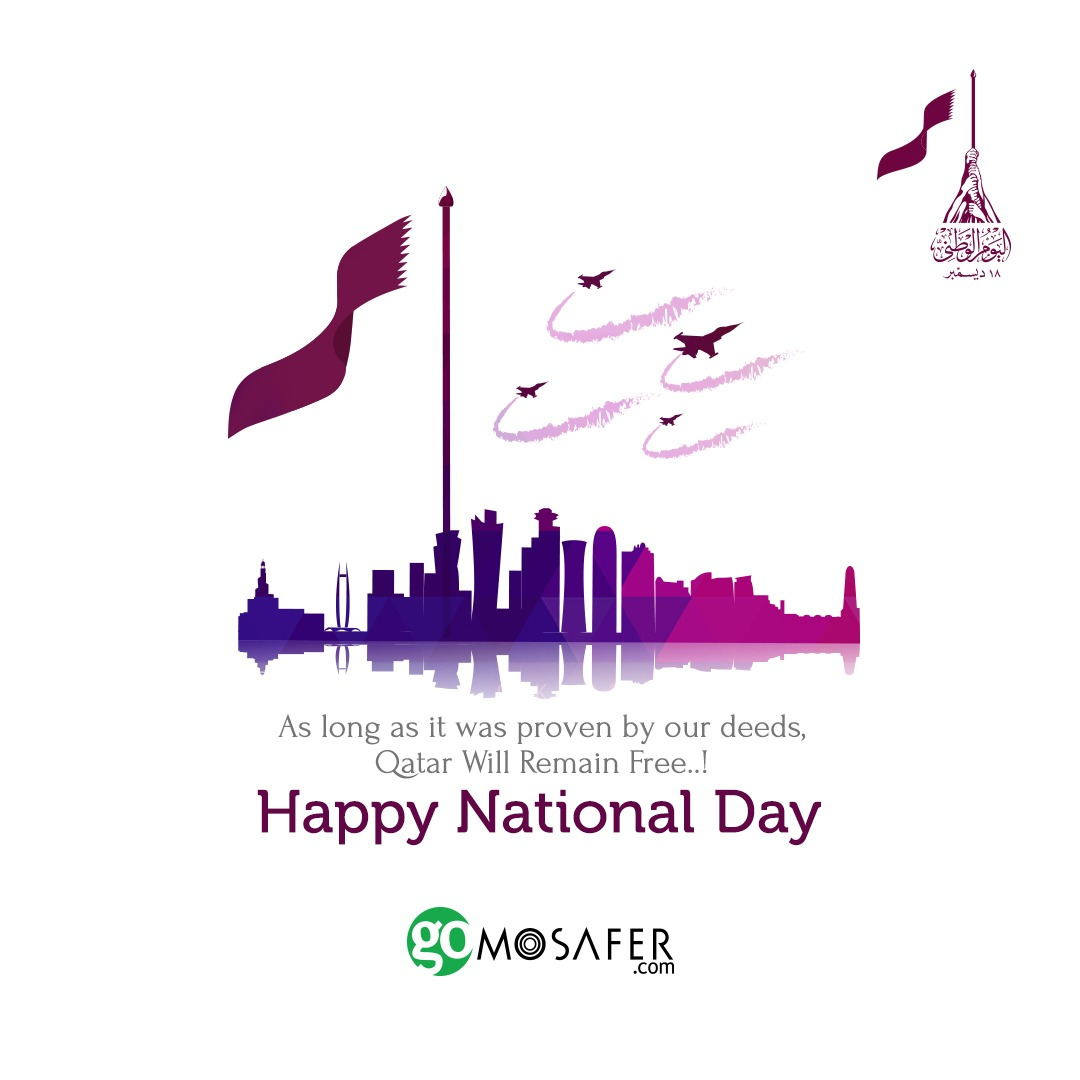 Qatar-national-day-2018