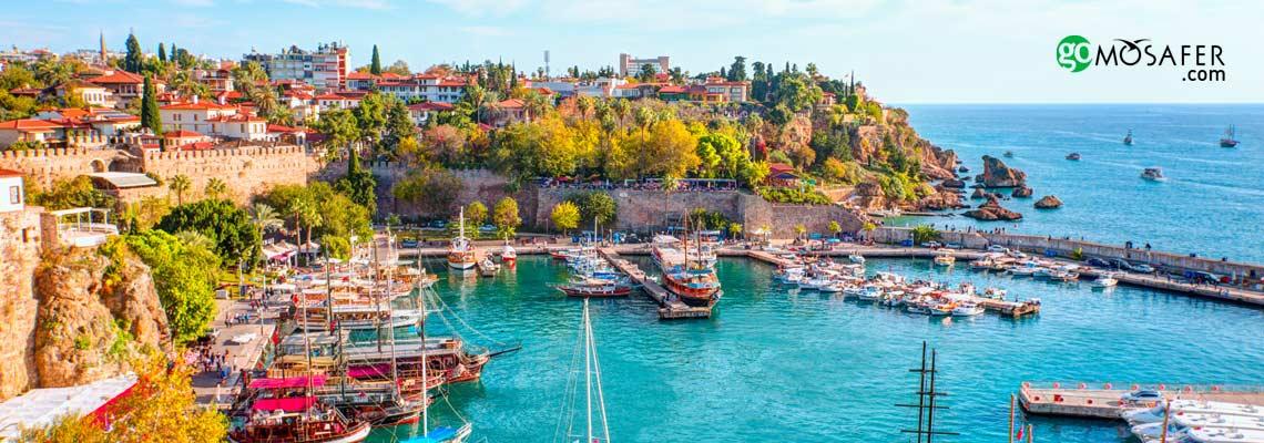 Antalya- Turkey